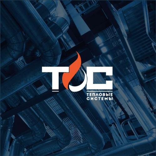 Логотип и фирменный стиль компании